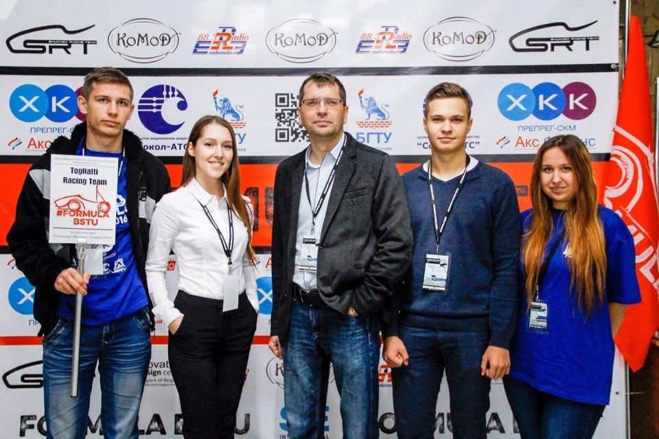 Мы на форуме молодёжного проекта Formula BSTU 2016.
