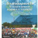 Skanirovat10003