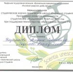 Skanirovat10007 (1)