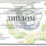 Skanirovat10008