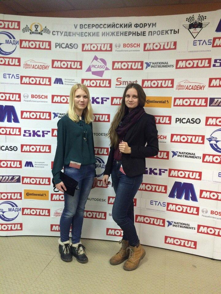 5-й Всероссийский Форум «Студенческие инженерные проекты 2017