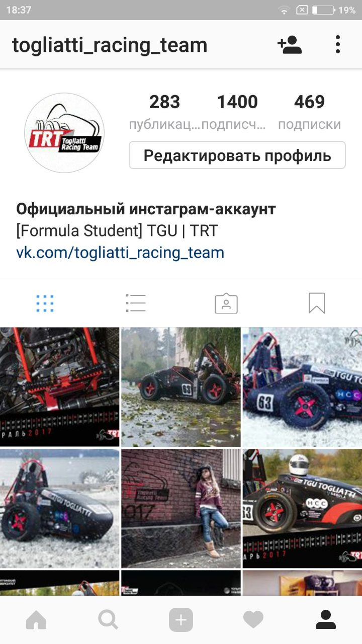 1400 подписчиков в Instagram